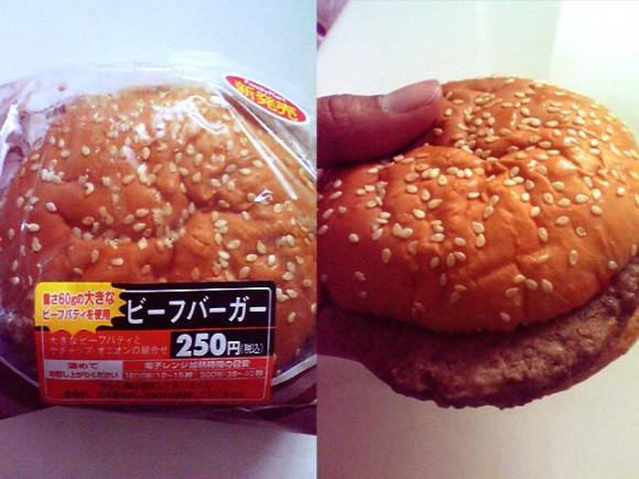 convini_burger2