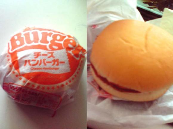 convini_burger3