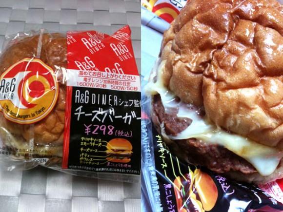 convini_burger7